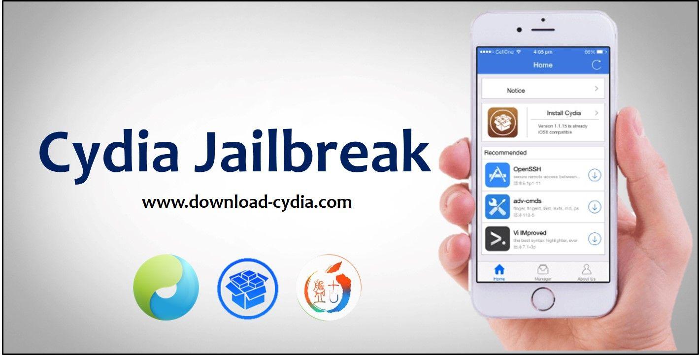 Cydia jailbreak for iphone ipad ipod with latest ios 93