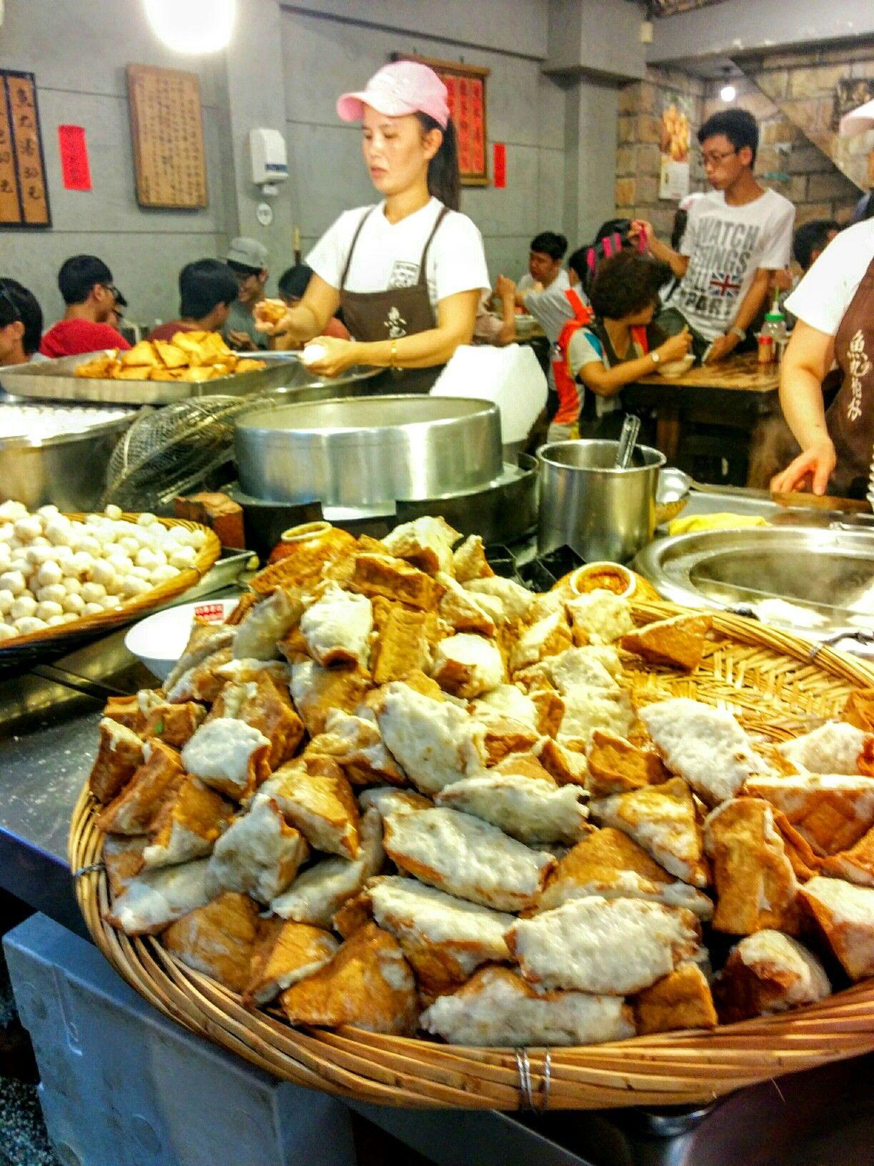 Idee von a lo auf taiwanese street food