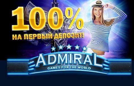 бесплатные игровые автоматы играть онлайн без регистрации исмс