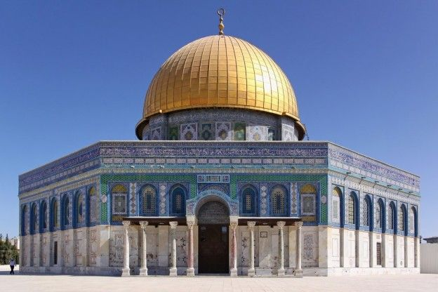Al Aqsa Mosque Hd Wallpaper Mesjid Mekah Gambar