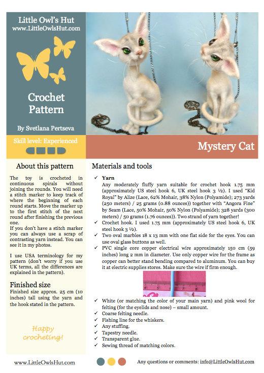 093 Cat Mystery with wire frame Amigurumi by LittleOwlsHut | hracky ...