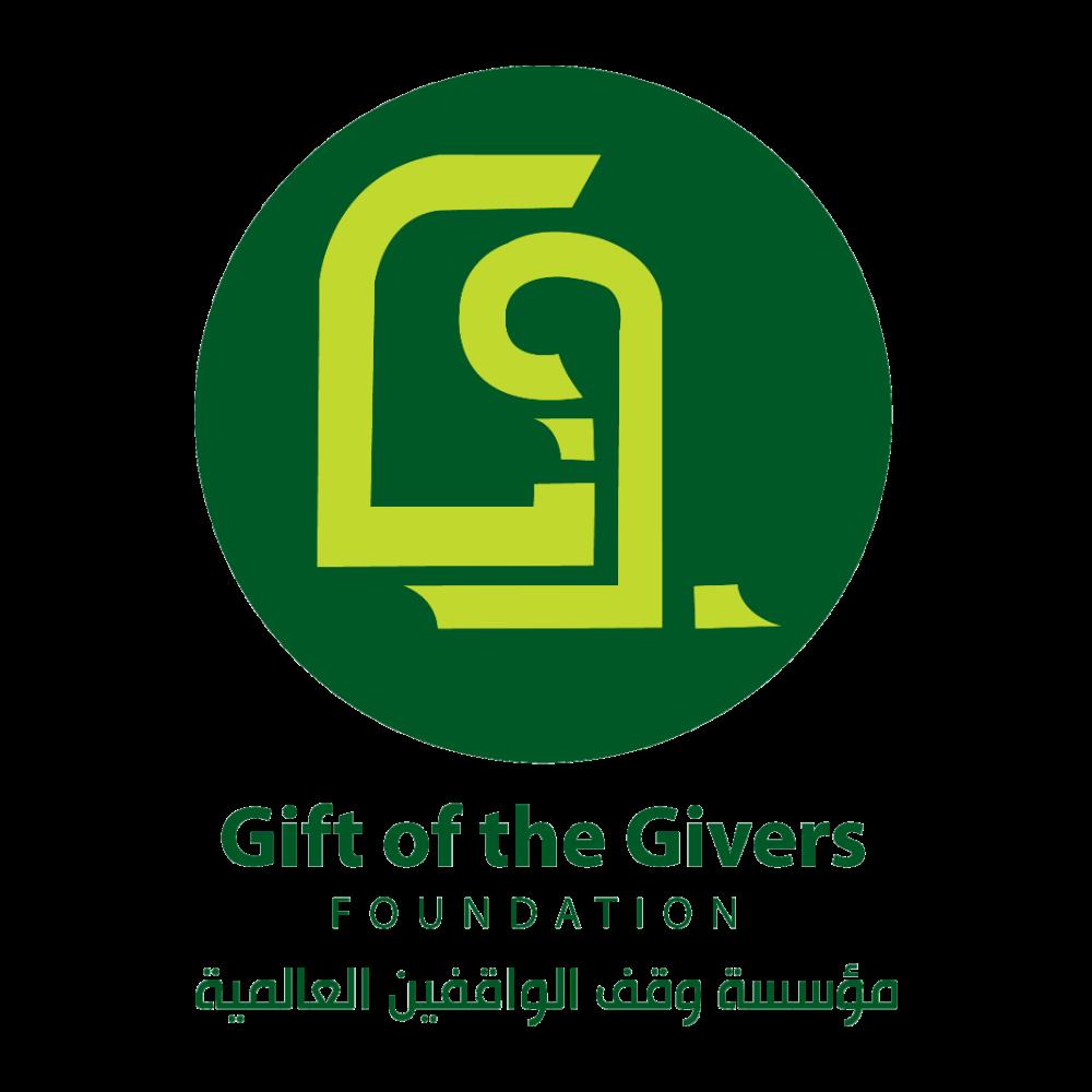 شعار مؤسسة وقف الواقفين العالمية Logo Svg Download Allianz Logo Logos Foundation