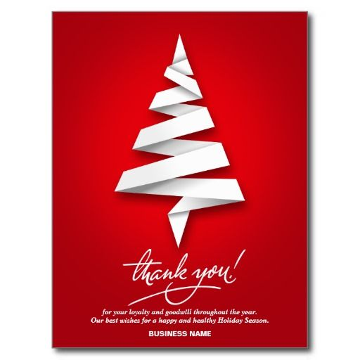 Company Holiday Thank You Cards Postcard Business Christmas Cards Corporate Christmas Cards Business Holiday Cards