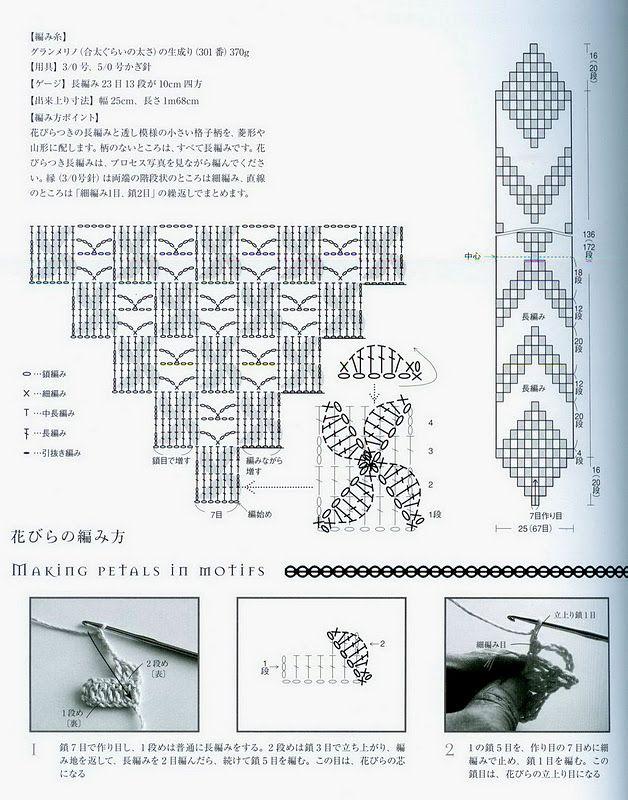Outstanding Crochet: 3D crochet pattern. | crochet | Pinterest ...