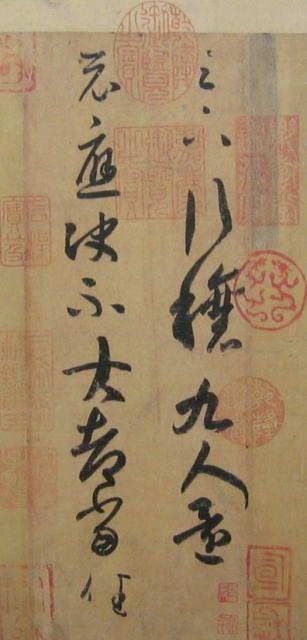 藤原行成 白楽天詩 - a calligraphy scroll
