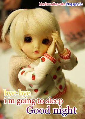 Cute Doll Good Night Greeting Card For Facebook Good Night Greetings Funny Good Night Quotes Good Night Messages