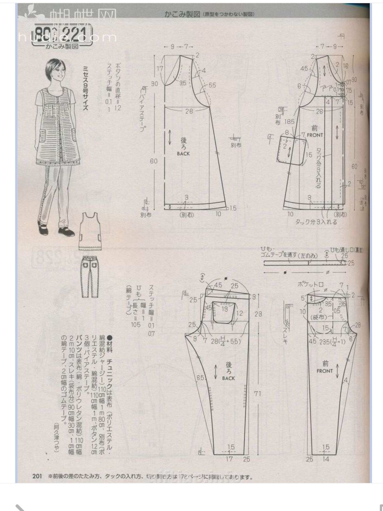 Pin by frances aguirre on pattern making pinterest ladies more ladies boutiquebook and magazinejapanese patternsblouse patternssewing jeuxipadfo Image collections