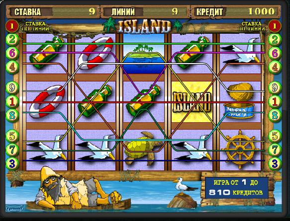 Остров игровые автоматы бесплатно голден-интер-стар