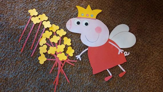 Princess Peppa Pig Pin the Wand on Peppa Game by ConnieHertzCraftz
