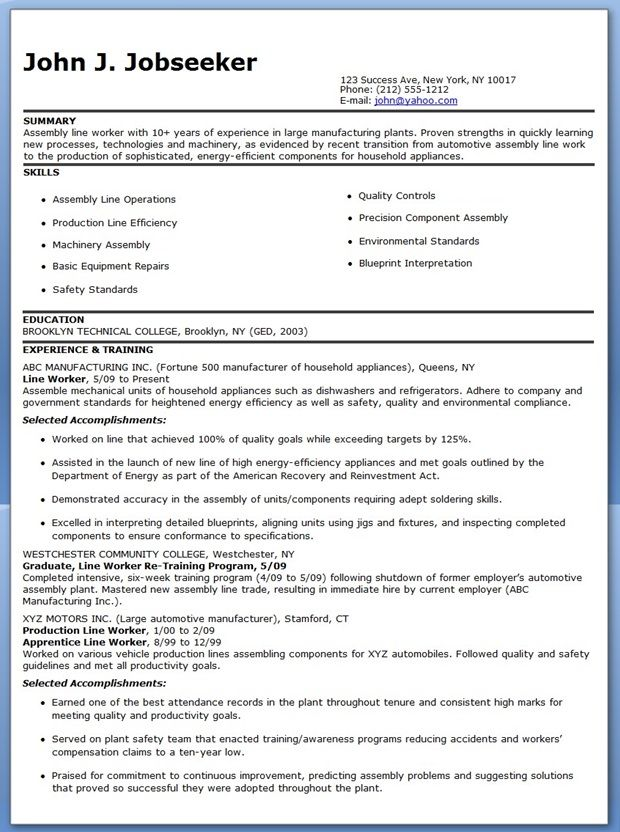production line worker resume examples - Assembly Line Resume Sample