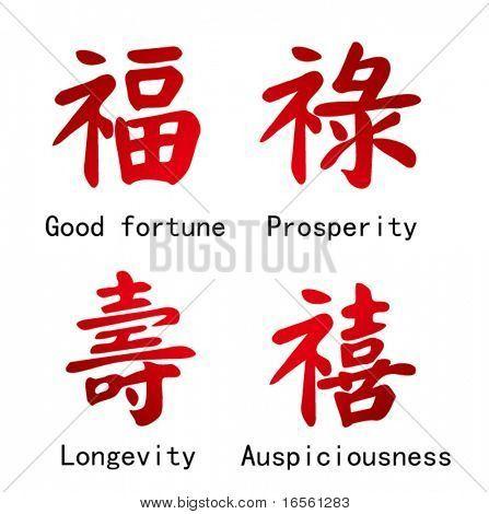 Vector En Stock Por Liang Zhang Simbolos Chinos Caracteres Chinos Símbolos Aztecas