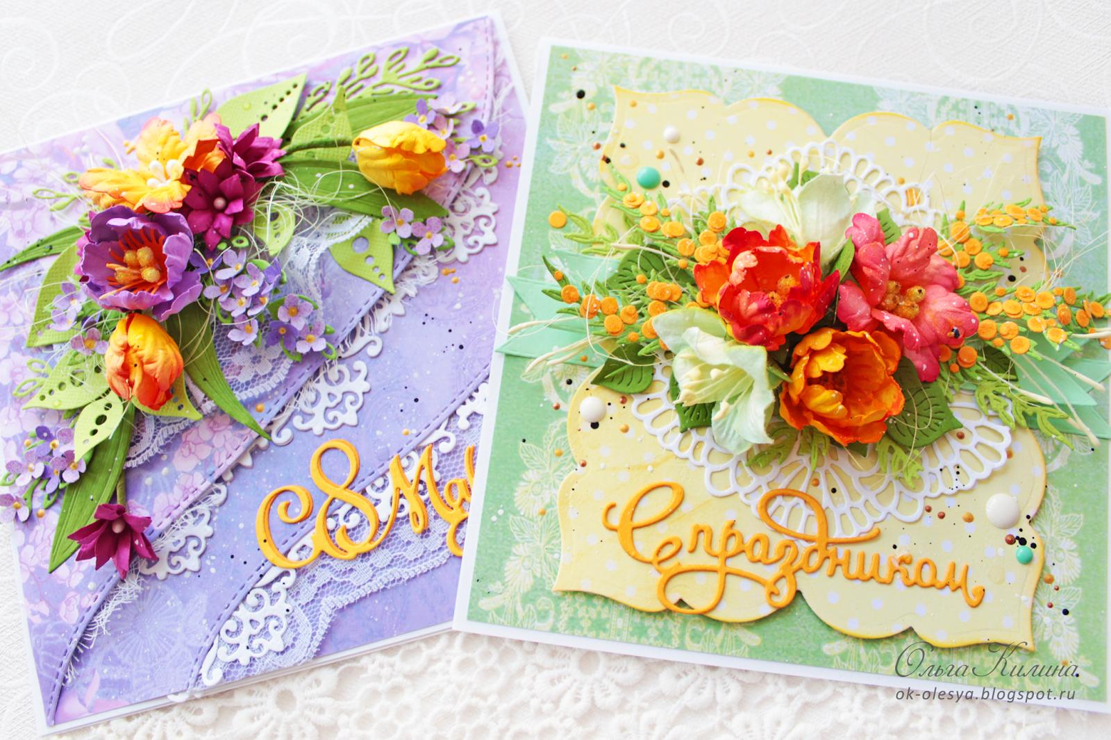 Добрые, открытки о кей