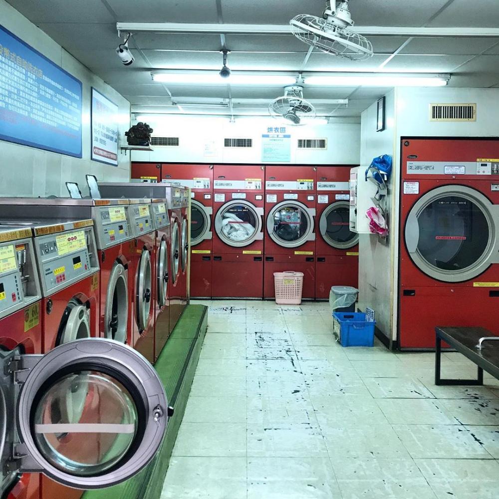 Taipei Taiwan Laundromatsofinstagram Laundromat Waschsalon