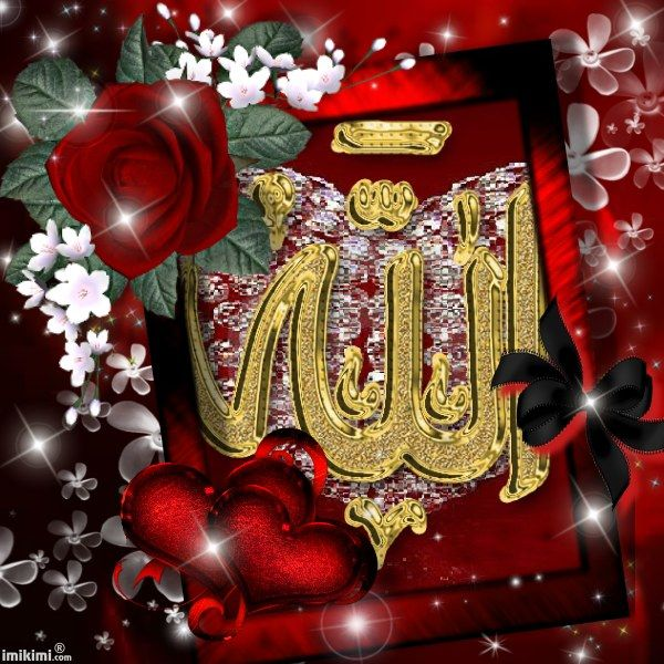 Pin By Jeteaimeamor30 On Rose Flowers Allah In Arabic Kaligrafi Allah Allah Wallpaper