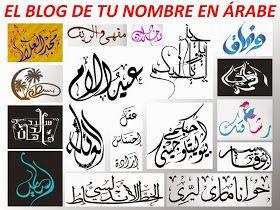 Disenos De Tatuajes Arabes Tatuajes En Arabe Disenos De Unas Diseno De Tatuajes