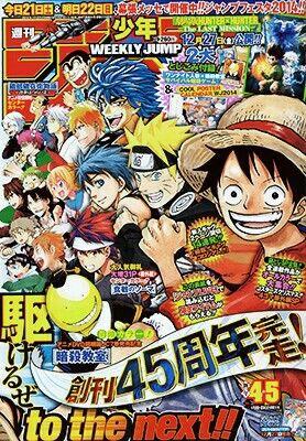 Weekly Shonen Jump 2014 Vol.50 Naruto Final Japan Anime Manga Magazine Rare