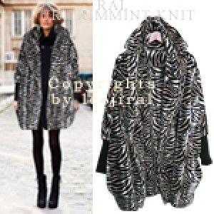 Zebra Patterned Coat