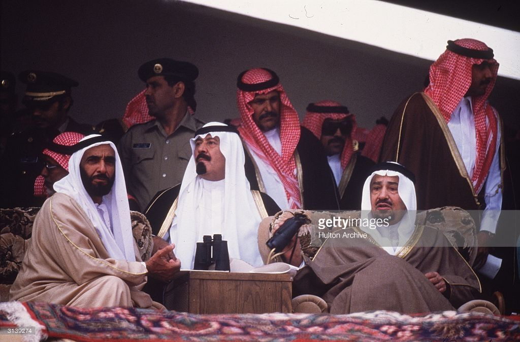 From Left To Right Sheikh Zayed Bin Sultan Al Nahyan President Of Saudi Arabia Culture Salman Of Saudi Arabia History Uae