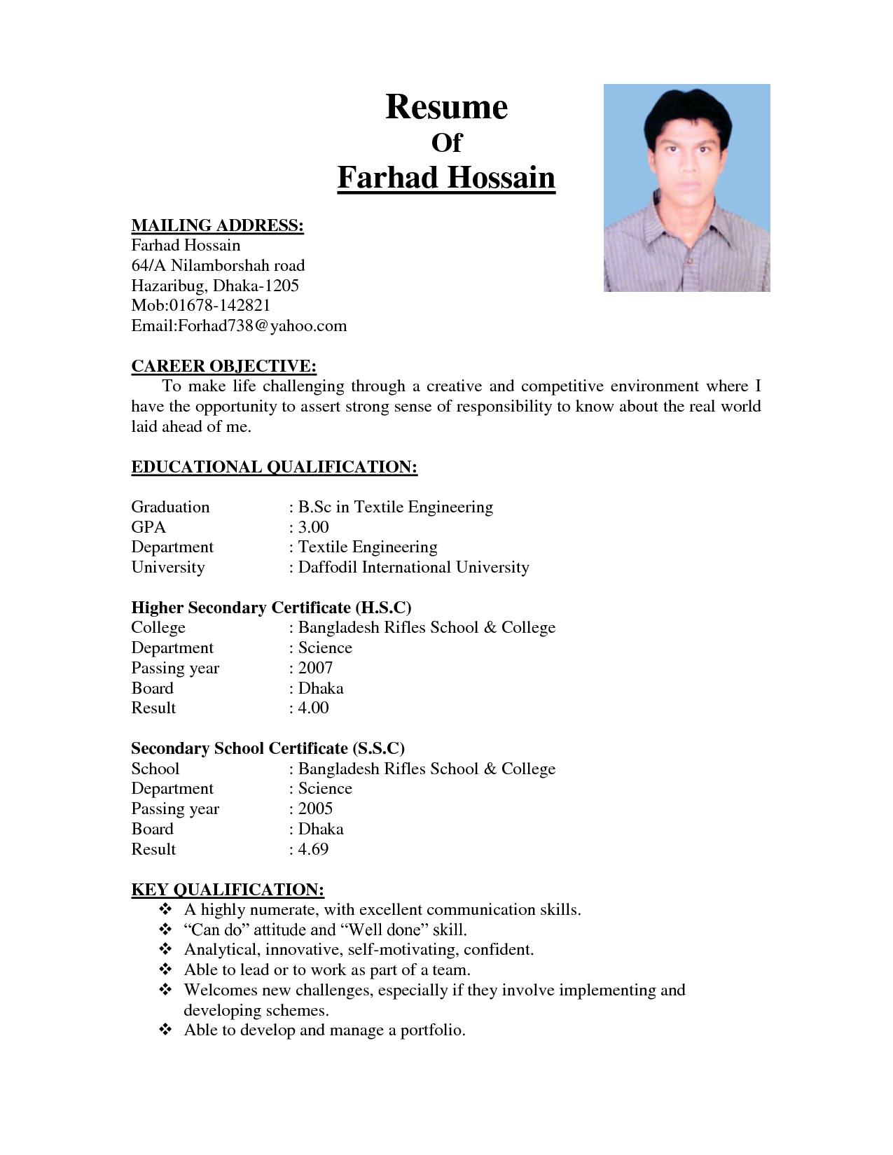 Cv Template Bangladesh Cv format, Resume format download