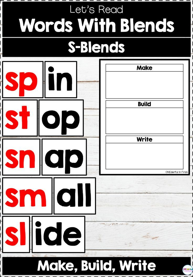 SBlends Make, Build, Write Writing, Elementary