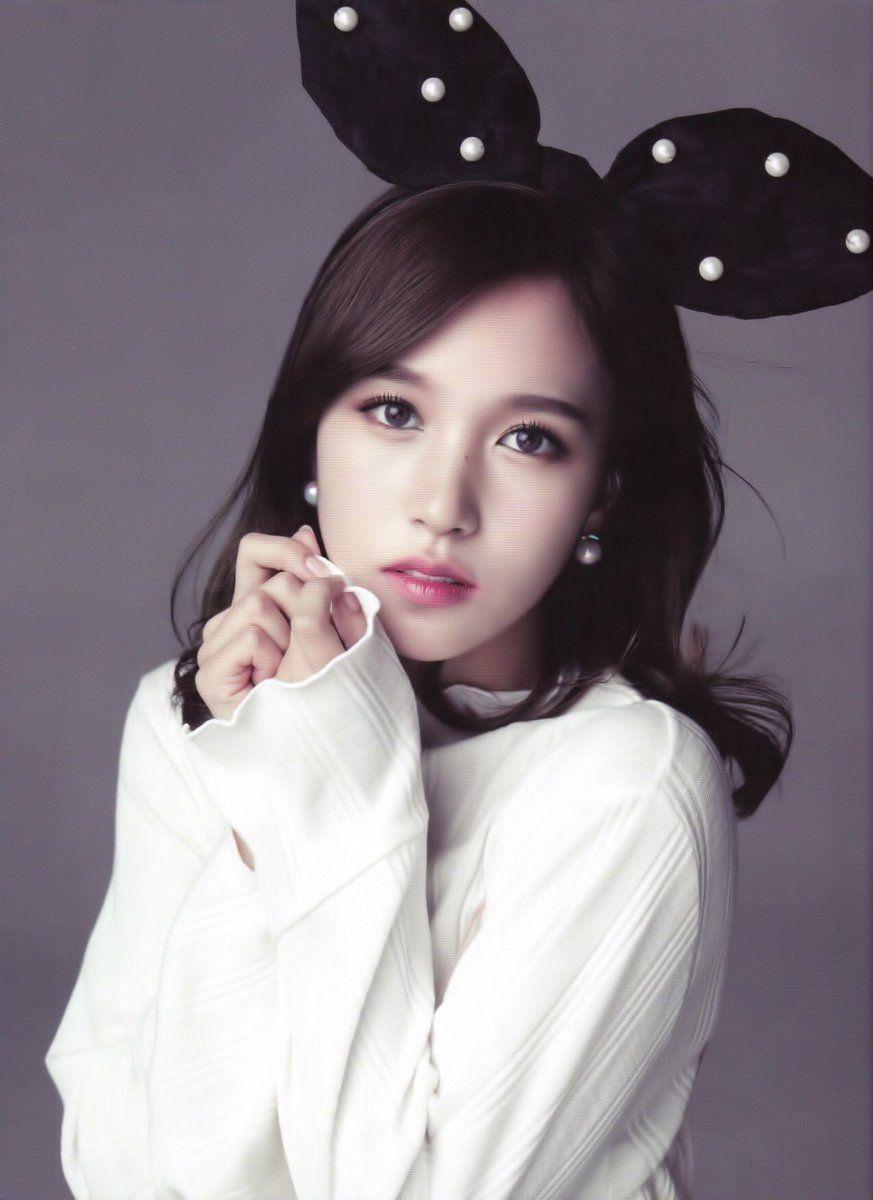 Mina Wallpaper Kpop Girls Kpop Girl Groups Nayeon