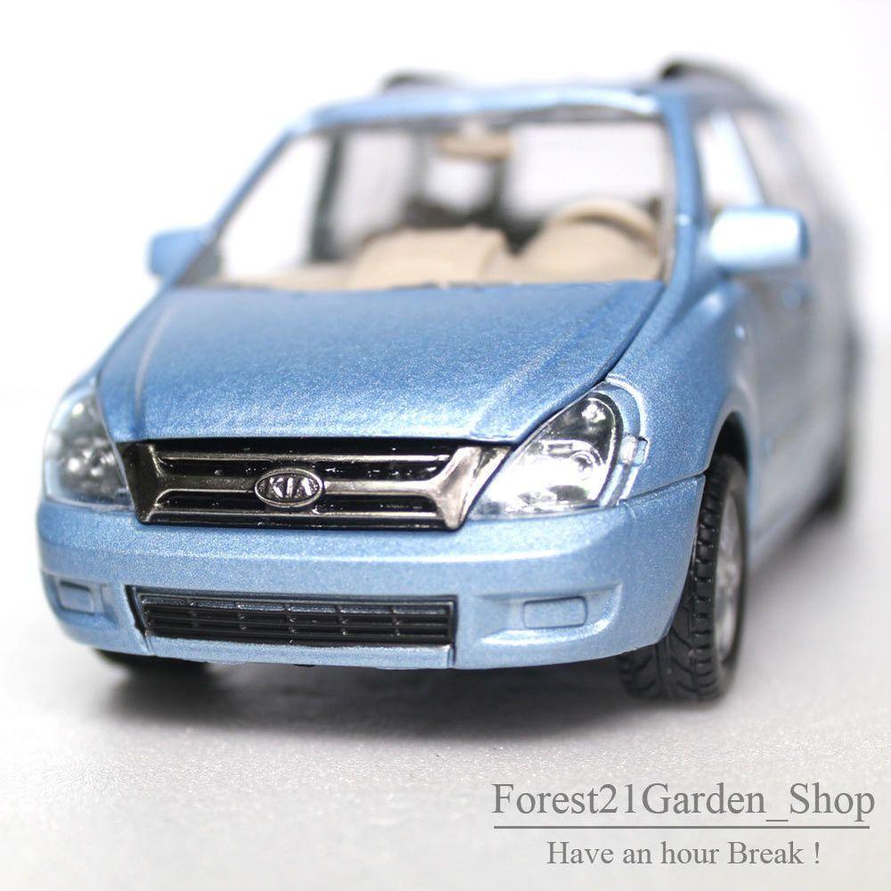 Kia Van 2015: Details About Die Cast Metal Toy Car PORSCHE 959 1/36