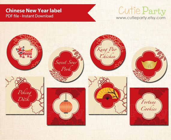 chinese new year editable party printable lunar new by cutieparty