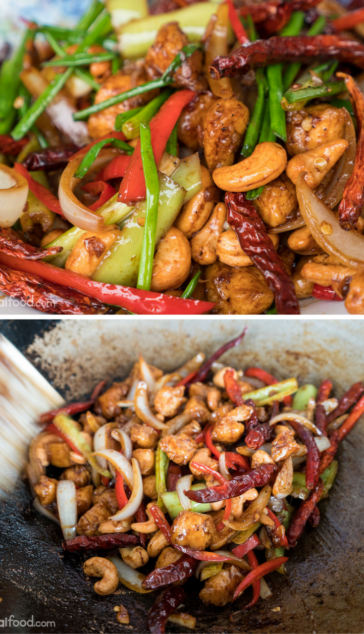 Amazing thai cashew chicken recipe authentic and easy to make amazing thai cashew chicken recipe authentic and easy to make chickenfoodrecipes forumfinder Choice Image