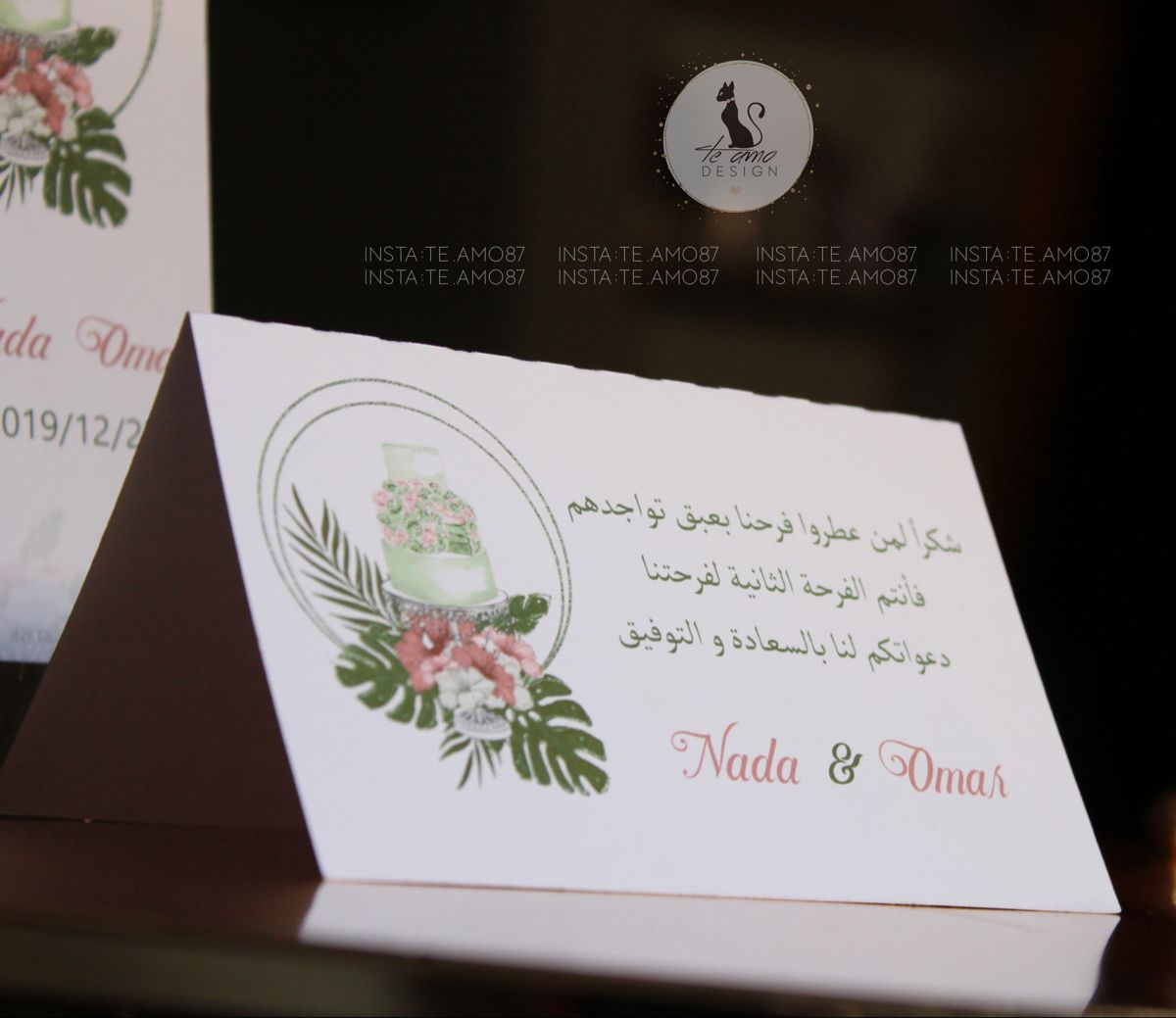 كرت طاوله Bride Quotes Eid Decoration Wedding Art