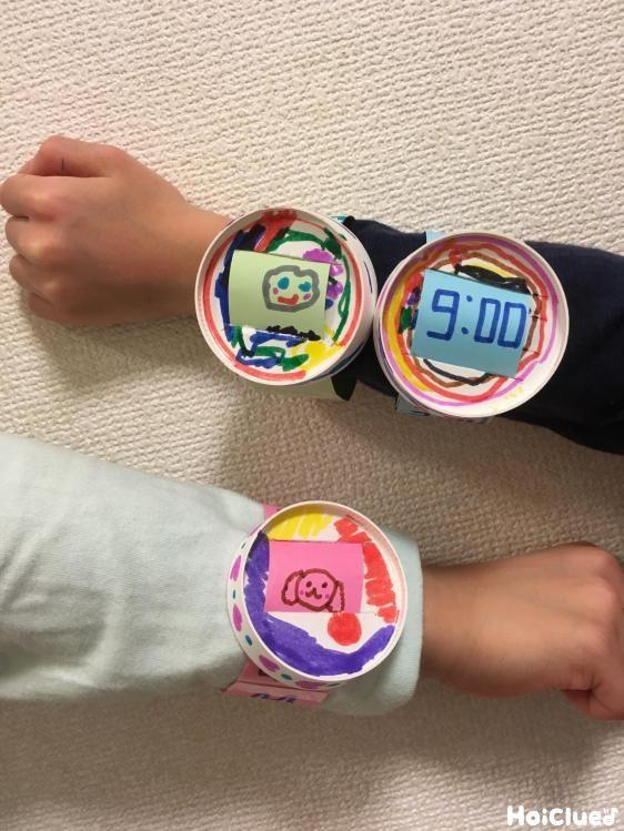 815cbab700 ぐるぐるデジタル腕時計〜紙コップで楽しむ製作遊び | 幼稚園バザー ...