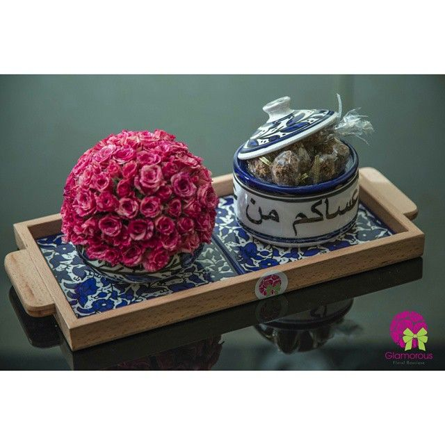 Glamorous Floral Boutique On Instagram Handcrafted Tray Baby Roses Sweet طقم فخار مم Cute Gift Wrapping Ideas Eid Gifts Ramadan Decorations