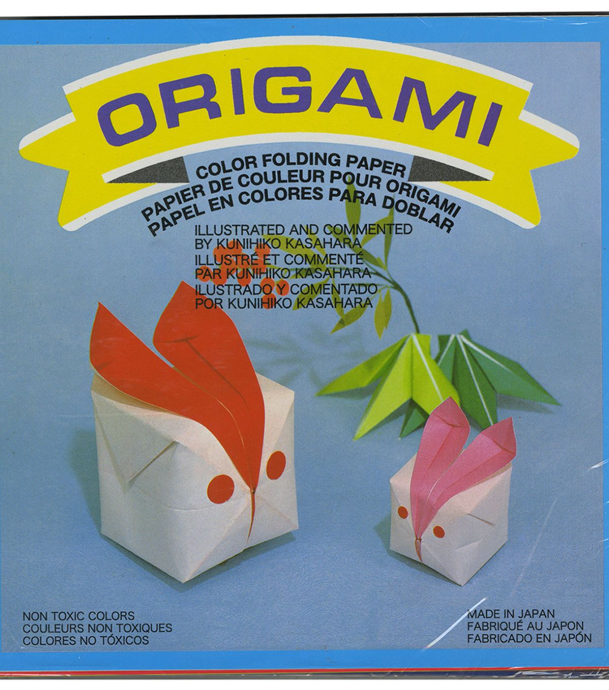 Origami Gift Box - Tutorial Video | Origami gift box, Origami ... | 1360x1200
