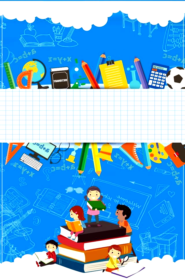 Mechanism Blue Cartoon Ad Cartoon Background Summer Vacation In 2020 Summer Vacation Education Poster Powerpoint Template Free
