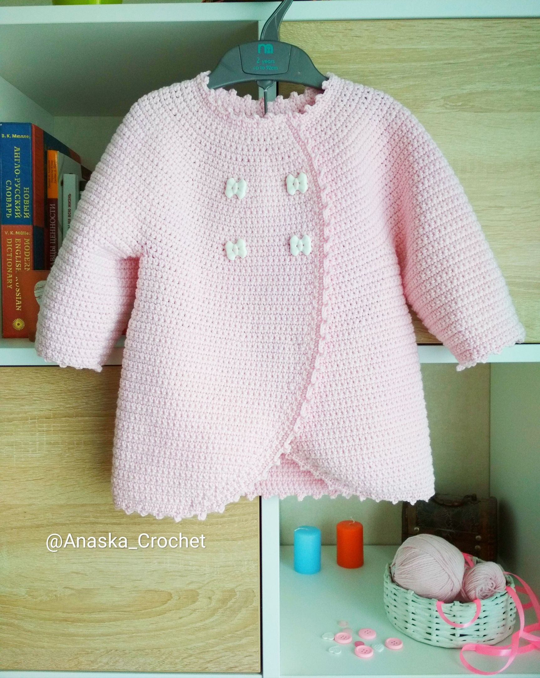 Pink Crochet Jacket For Girl кофта Baby детское вязание вязание