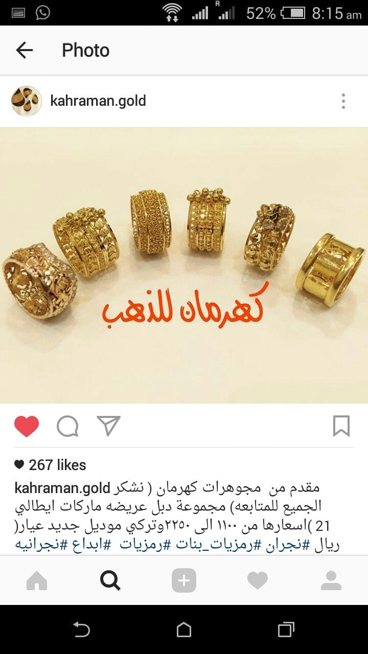 Pin By Shamsheeda Sajeer On Gold Rings Gold Jewelry Gold Rings Jewelry