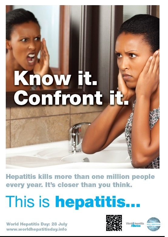 World hepatitis day 2013 poster available for download at http world hepatitis day 2013 poster available for download at http thecheapjerseys Gallery