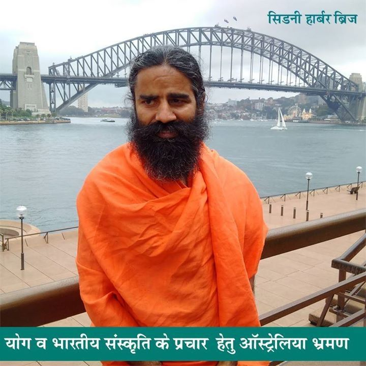 Baba Ramdev in Australia to Promote Indian culture & yoga
