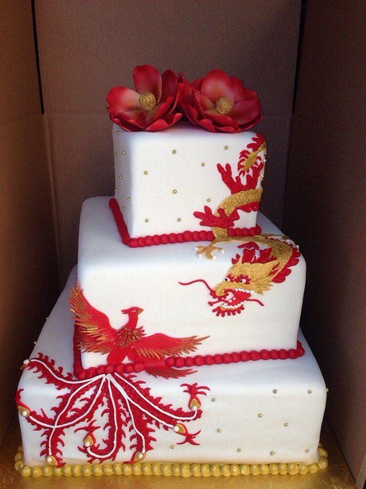 Superb Cest Si Bon Bakery San Jose Ca United States Chinese Pheonix Funny Birthday Cards Online Inifofree Goldxyz