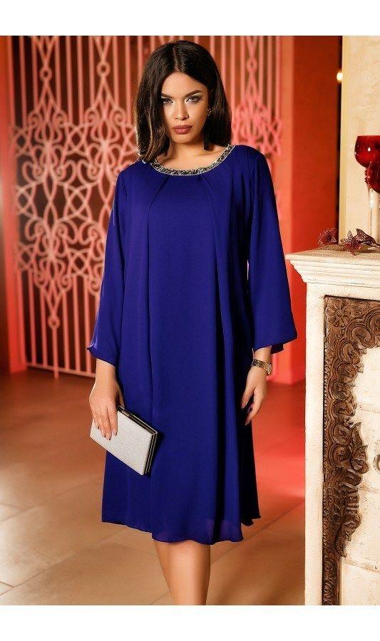 Rochii pentru nunta pentru femei mai plinute | Mothers dresses, Dresses, Cold shoulder dress