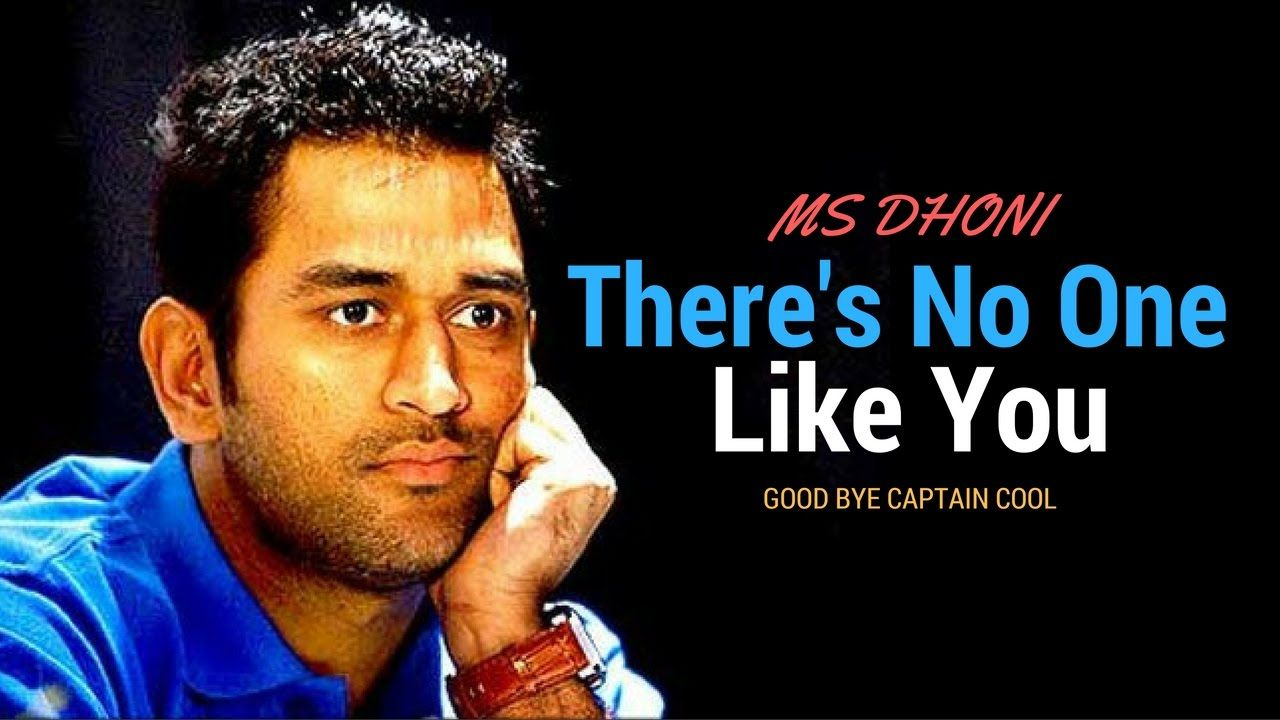 MS Dhoni retirement MS Dhoni retired from international cricket just before IPL 2020.