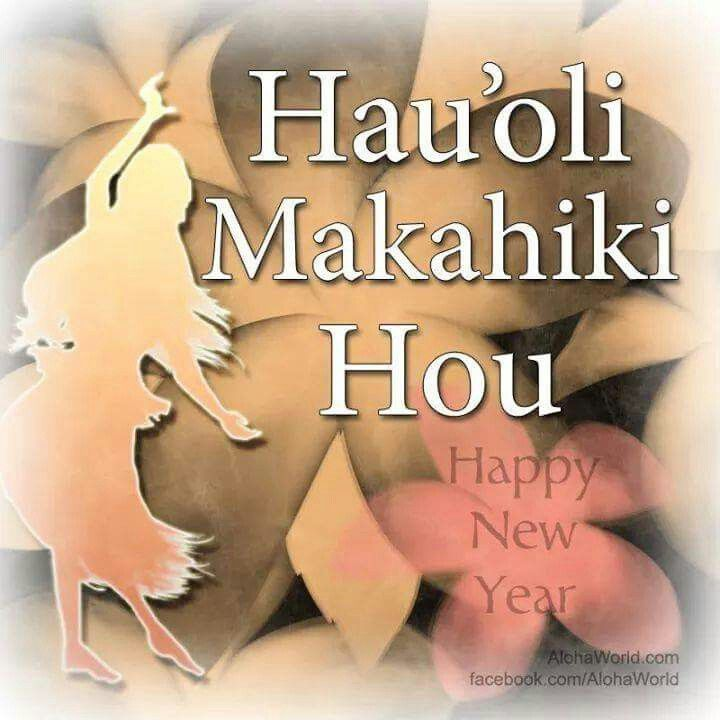 Happy New Year Saving Quotes Happy New Year Happy New