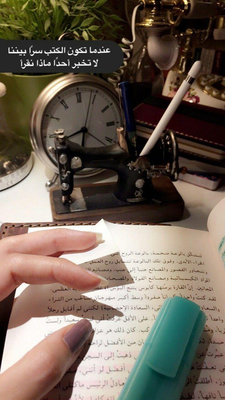 اقتباسات Arabic Quotes Photo Quotes Cover Photo Quotes
