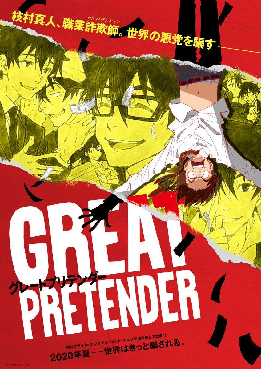 "Revelan video promocional para el anime ""Great Pretender"