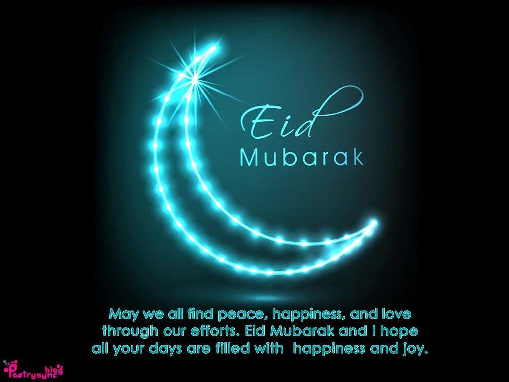 Eid mubarak beautiful messages new year 2019 image result for eid mubarak beautiful messages m4hsunfo