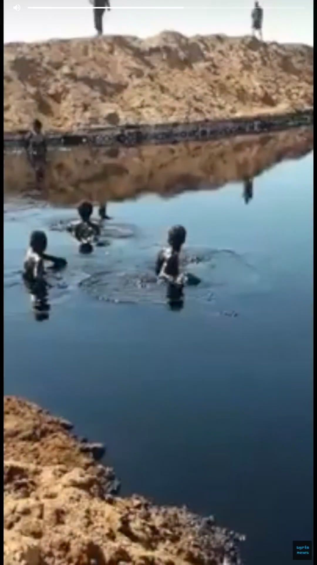 #WTF  - A bunch of young ones swimming in a lake of crude oil – fascinating #crazy #funnymeme #happy #picoftheday #smile