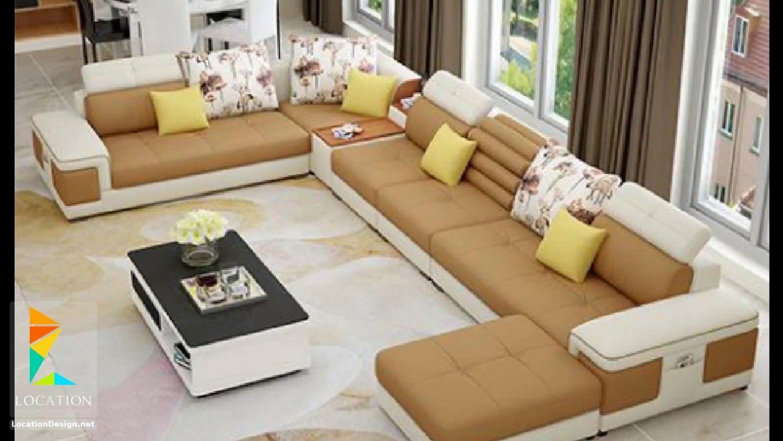 احدث كتالوج صور انتريهات وصالونات وركن مودرن وستيل Latest Sofa Designs Luxury Sofa Design Modern Sofa Designs