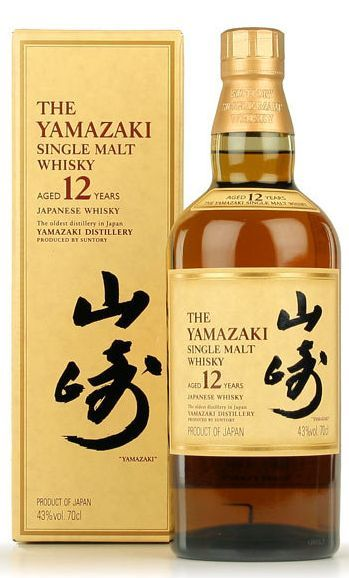 Suntory The Yamazaki Single Malt 12 Jahre 70 Cl 43 Japan Whisky Japones Whisky Licor