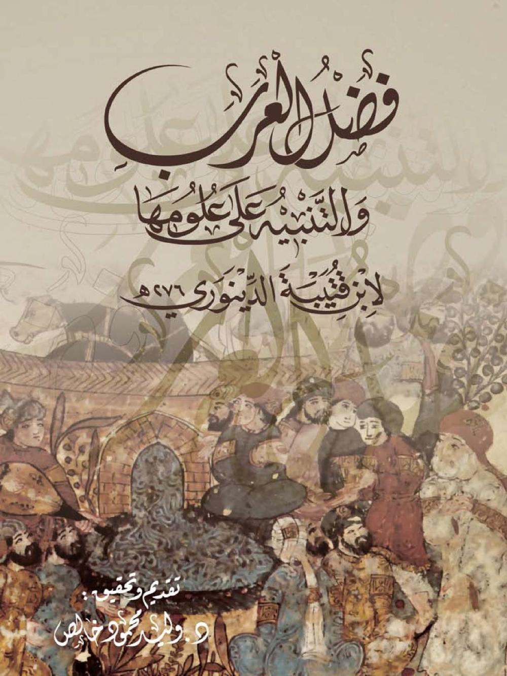 Pin By عبد الرحيم محمد On تطوير In 2020 Ebooks Free Books Arabic Books Free Books Download
