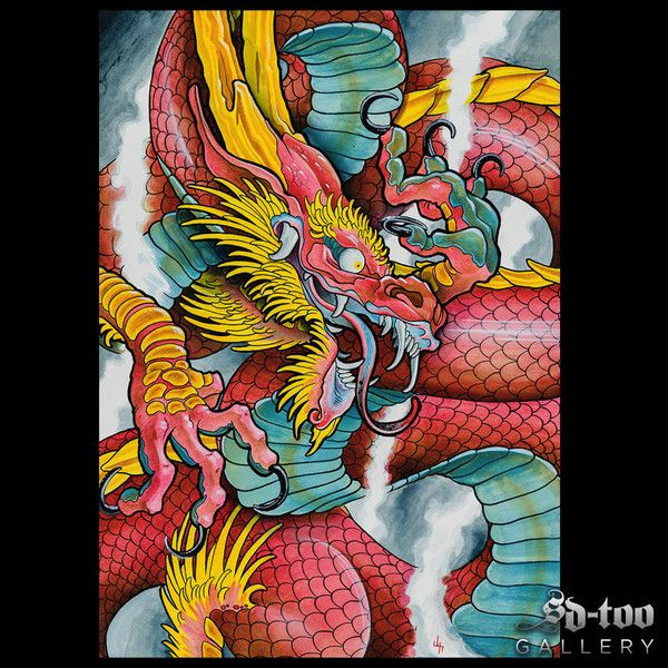 "Dragon - 16x20"" Inkjet Giclee Art Print - SD-too Gallery - Nathaniel Gann - Remington Tattoo Artist Print - http://shop.sd-too.com"