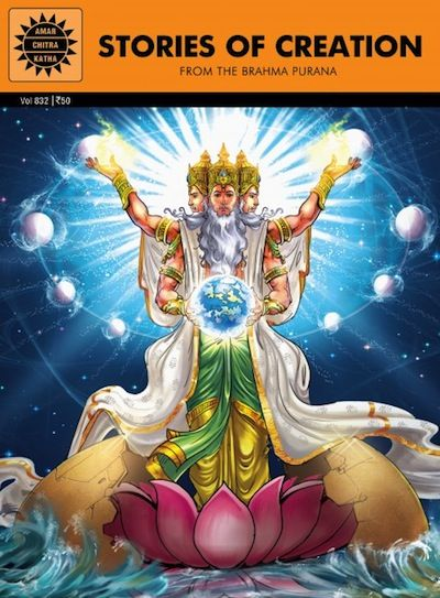 Indian Epics: Amar Chitra Katha : Guide: Stories of Creation